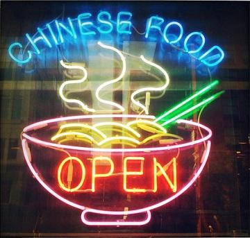gluta chinese