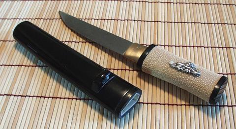 arma1 aikuchi