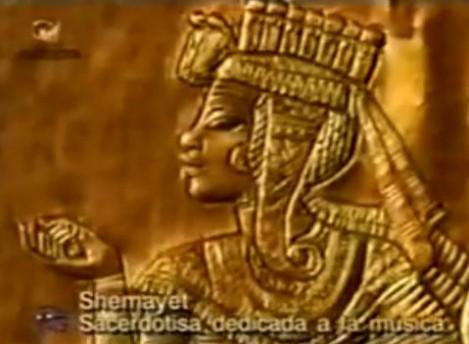 shemayet